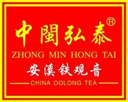 Zhong Min Hong Tai
