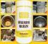 Средство для чистки посуды Yalangtang 300 г 2