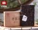 Чай Шу Пуэр Мэнхай Да И Лао Ча Тоу 1601 2016 года 280 г 3
