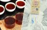 Чай Шу Пуэр Мэнхай Да И 7592 1401 2014 года 357 г 5