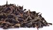 Чай улун Шуй Сянь Bai pi 80 г 2