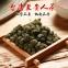 Чай Женьшень улун Sotrade 150 г 0
