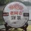 Чай Шу Пуэр Хайвань Лао Тун Чжи 9978 122 2012 года 357 г 2