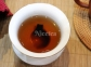 Чай смола Пуэра (Шу) Ming gan 1.5 г 2
