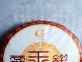 Чай Шу Пуэр Хайвань Лао Тун Чжи Ба Ван Бин 2014 года 3000 г 6