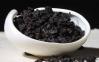 Чай Те Гуань Инь черный 125 г 0