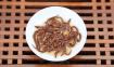 Чай красный Кимун Lepinlecha 125 г 12
