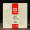 Чай Шу Пуэр Мэнхай Да И 7572 301 2013 года 150 г 0