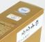 Чай Молочный улун Ming Shan Ming Zao 160 г 0