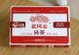 Чай Шу Пуэр Хайвань Лао Тун Чжи 9988 141 2014 года 250 г 0