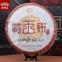 Чай Шу Пуэр Хайвань Лао Тун Чжи Ба Ван Бин 2014 года 3000 г 0