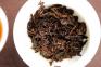 Чай Шу Пуэр Мэнхай Да И 7572 301 2013 года 150 г 12