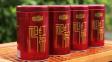 Чай красный Кимун Lepinlecha 125 г 3