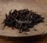 Чай улун Шуй Сянь Mingce 150 г 13