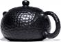 Чайник заварочный глиняный исинский Си Ши 260 мл 2