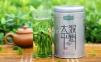 Чай зеленый Тайпин Хоукуй Lepinlecha 65 г 8
