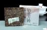 Чай Шен Пуэр Мэнхай Да И Платиновая плитка 1401 2014 года 60 г 3