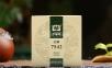 Чай Шен Пуэр Мэнхай Да И 7542 1401 2014 года 150 г 0