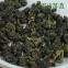 Чай Молочный улун Ming Shan Ming Zao 160 г 2