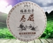 Чай белый Шоу Мэй (Брови старца) Sotrade 357 г 0