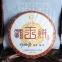 Чай Шу Пуэр Хайвань Лао Тун Чжи Ба Ван Бин 2014 года 3000 г 5
