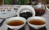 Чай Шу Пуэр Хайвань Лао Тун Чжи 9978 122 2012 года 357 г 8