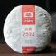 Чай Шу Пуэр Мэнхай Да И 7572 301 2013 года 150 г 2