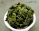 Чай Те Гуань Инь Гаошань Zhong Min Hong Tai 250 г 3