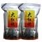 Чай Да Хун Пао Wuyi Yancha 250 г 0