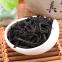 Чай улун Фэн Хуан Дань Цун Ми Лань Сян (Медовая орхидея) Jian Yun Ge 256 г 0