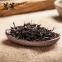 Чай Да Хун Пао Mingce 100 г 7