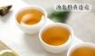Чай красный Дянь Хун Та (Красная пагода) 100 г 5