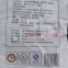 Чай Шу Пуэр Хайвань Лао Тун Чжи 9978 122 2012 года 357 г 3