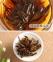 Чай красный Дянь Хун Та (Красная пагода) 100 г 8