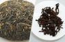 Чай Шу Пуэр Мэнхай Да И V93 1502 2015 года 100 г 10