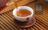 Чай Шу Пуэр Мэнхай Да И точа 1501 2015 года 250 г 11