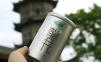 Чай зеленый Сиху Лунцзин Lepinlecha 100 г 2