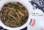 Чай Шен Пуэр Хайвань Лао Тун Чжи 9968 161 2016 года 250 г 15