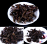 Чай Да Хун Пао Runhu Уи Янь ча Уишань 150 г 5