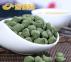 Чай Женьшень улун Yi Zhen Yuan Tea 150 г 6
