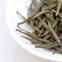 Чай желтый Цзюньшань Иньчжэнь Junshan 50 г 6