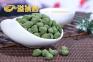 Чай Женьшень улун Yi Zhen Yuan Tea 150 г 5