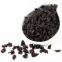 Чай Те Гуань Инь черный 250 г 0