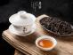 Чай улун Те Лохань (Железный Архат) Mingce 32 г 3