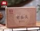 Чай Шу Пуэр Мэнхай Да И Лао Ча Тоу 1601 2016 года 280 г 0