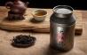 Чай Да Хун Пао Mingce 100 г 4