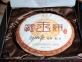 Чай Шу Пуэр Хайвань Лао Тун Чжи Ба Ван Бин 2014 года 3000 г 4