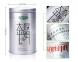 Чай зеленый Тайпин Хоукуй Lepinlecha 65 г 2