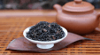 Чай красный Кимун Lepinlecha 125 г 8