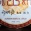 Чай Шу Пуэр Хайвань Лао Тун Чжи Ба Ван Бин 2014 года 3000 г 7